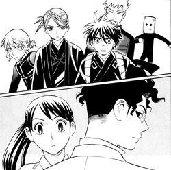 Tokine-transfer-team