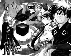 Kekkaishi 139 02 03