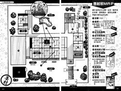 Kekkaishi 0020 Labled2