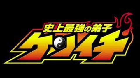 History's Strongest Desciple Kenichi Ending 2