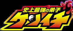 Kenichi Logo 2