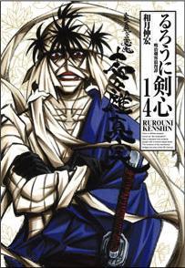 File:Kanzenban14.jpg