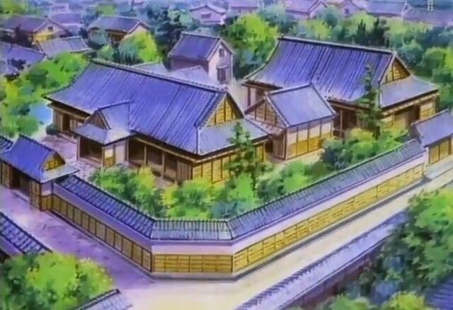 File:Kamiyadojo3.jpg