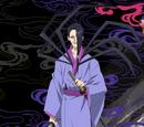 Otowa Hyōko