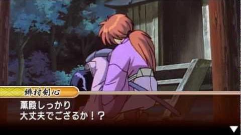 Rurouni Kenshin Meiji Kenkaku Romantan Kansei Story Mode 1 7 (Intro arcs)