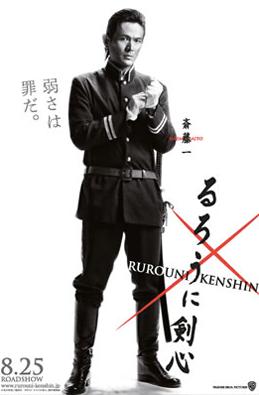 File:Sato hajime poster.png