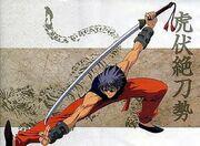 Enishi Swordsman