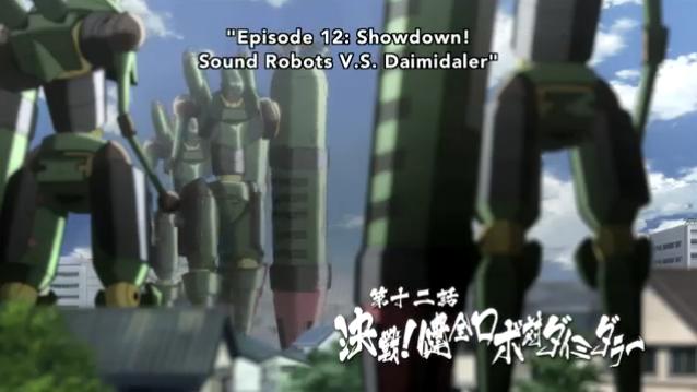 File:Episode 12.png