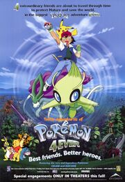 Pooh's Adventures of Pokémon 4Ever Poster