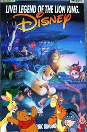 Pooh's adventures of The Legend of The Lion King Poster
