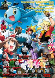 Thomas and Twilight Sparkle's Adventures of Pokemon Ranger and the Temple of the Sea