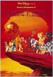 Pooh's Adventures of The Lion King Poster