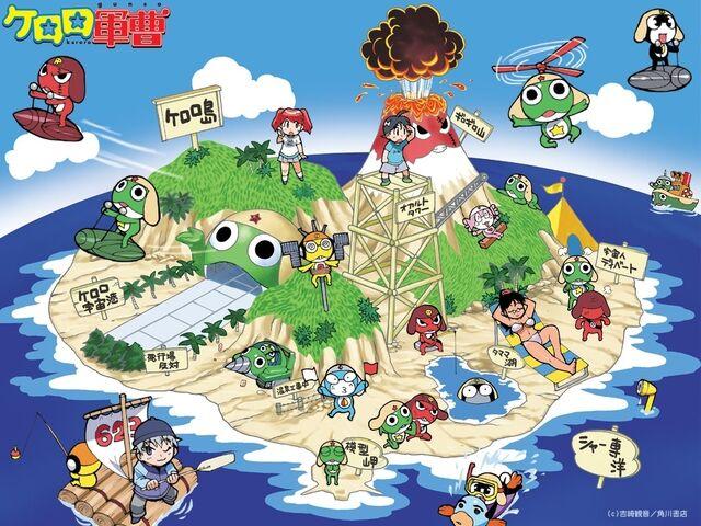 File:Keroro-Gunso-Wallpaper-sgt-frog-keroro-gunso-1852554-1024-768.jpg