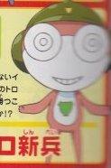 File:Tororo1.jpg