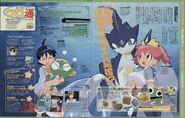 Keroro-movie-keroro-scans keroro-gunsou trismugistus- thisres 119548-big