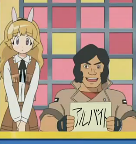 File:556 and Lavie in Episode 152.png