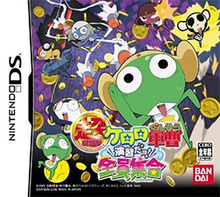 Keroro ds 1 cover