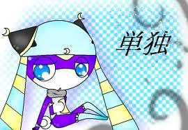 File:Tsukiki Keromian.jpg