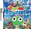 Keroro movie 3 game.jpg