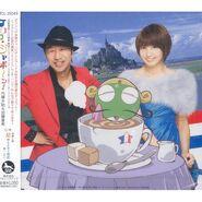 Keroro Japo~n Cover
