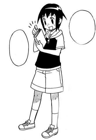 File:Tomosu reading.png