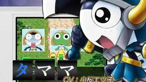 Keroro Gunsou RPG The Knight, the Warrior, and the Legendary Pirate Trailer