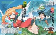 Nazca, Fuyuki and Keroro BEST FRIENDS!