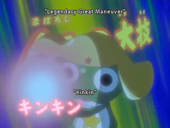 File:Keroro Awesome.PNG
