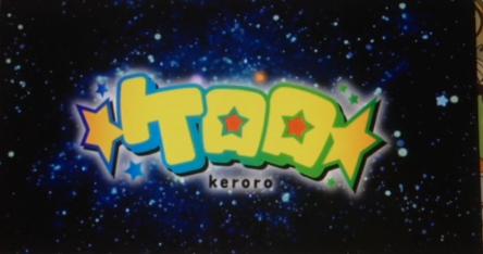 File:KERORO 23.5 Title.png
