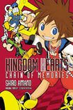 KH Chain of Memories Yen Press