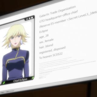 Description from Episode 18