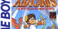 Kid Icarus: Of Myths and Monsters/Gallery