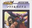 Magnus and Gaol - AR Card
