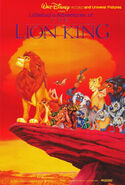 Littlefoot's Adventures of The Lion King Poster