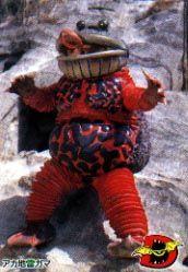File:Red Mine Toad.jpg