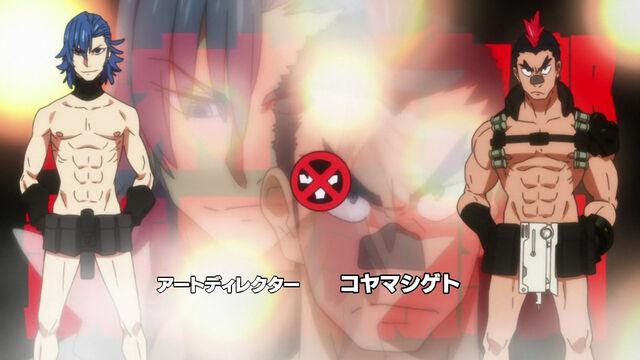 File:OP2 AiTsu Nudist.jpg