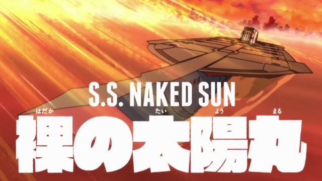 File:S.S. Naked Sun.png