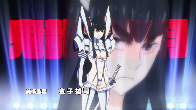 File:OP2 Satsuki Override.jpg