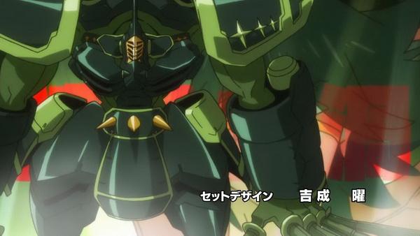 File:OP2 Uzu Blade.jpg