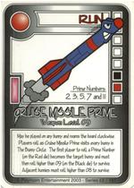 181 Cruise Missle Prime-thumbnail