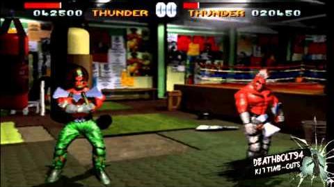 KILLER INSTINCT (1994) Arcade Time Out Poses