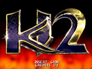 File:Killer instinct 2 title.png
