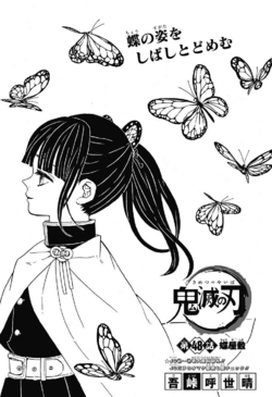 Kimetsu no Yaiba CH48