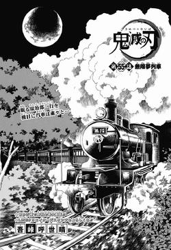 Kimetsu no Yaiba CH55