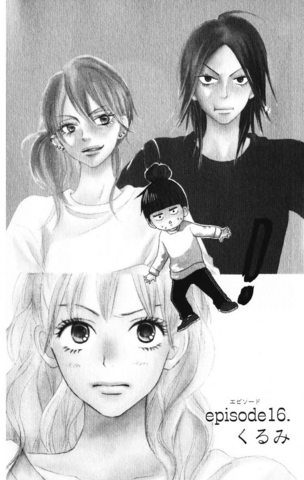 File:Kimi ni Todoke Manga Chapter 016.png