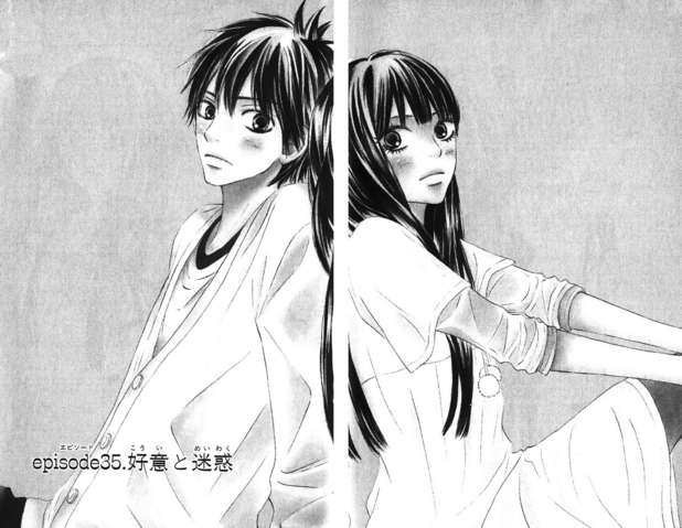 File:Kimi ni Todoke Manga Chapter 035.png