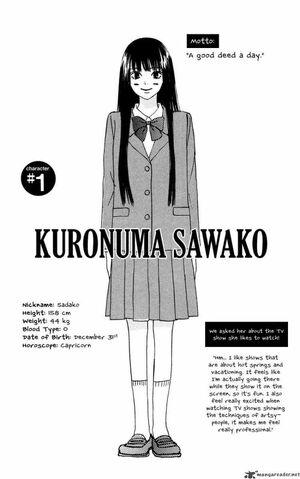 File:Kimi-ni-todoke-454437.jpg