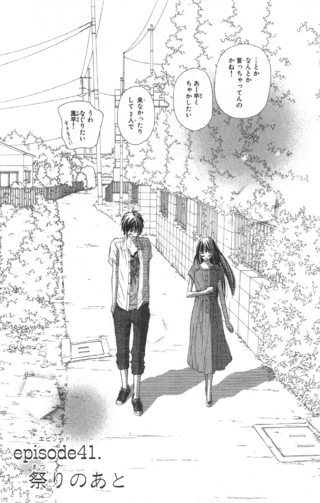 Kimi ni Todoke Manga Chapter 041