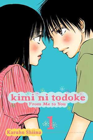 File:Kimi ni Todoke Manga v01 cover en.png