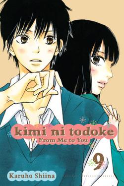 Kimi ni Todoke Manga v09 cover en